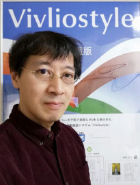 Shinyu Murakami of Vivliostyle